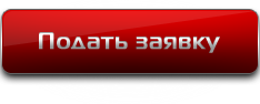 http://917999.kz/onlayn-zayavka/